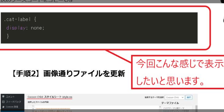ソースコードをブログ記事内で紹介するときの貼り方